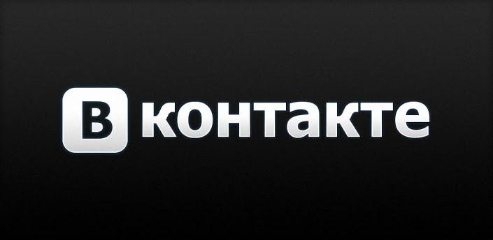 VKontakte android apk