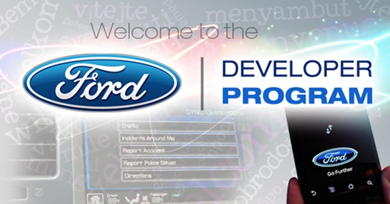 Ford представили SDK для OpenXC