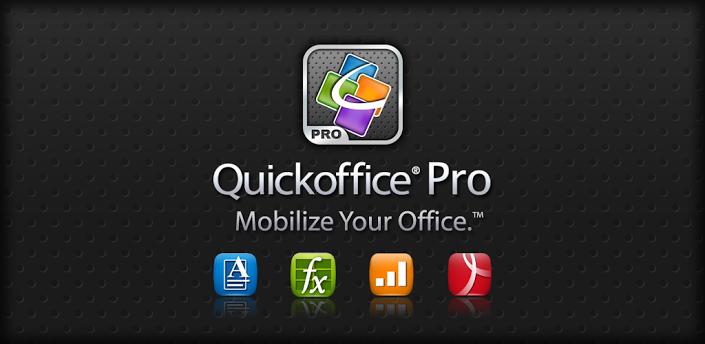 приложение офис для андроид - фото 4