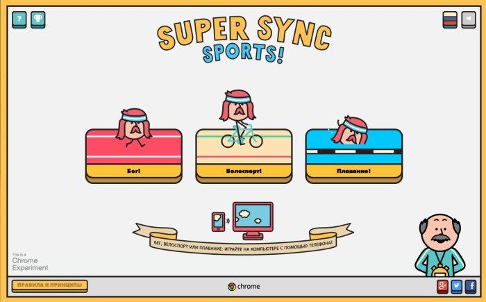 Super Sync Sports