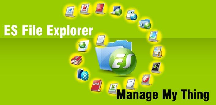 ES File Explorer обновлен до v3