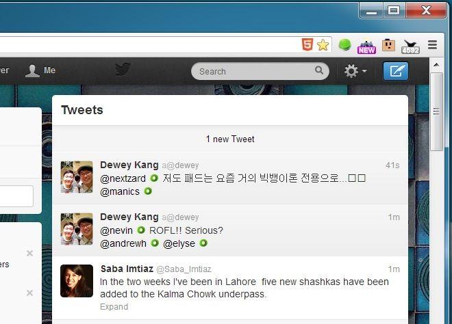 Tweeter: App.Net Client Inside Twitter