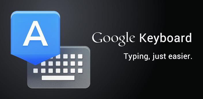 Клавиатура Google стала отдельным приложением