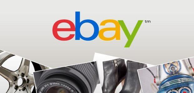 eBay расширяет границы