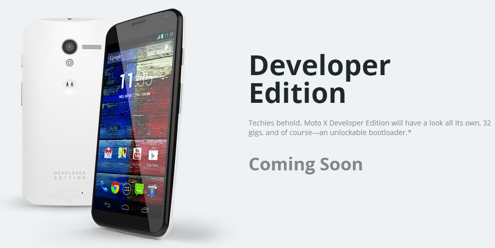Moto X Developer Edition появится совсем скоро