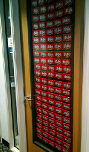 Дверь KitKat