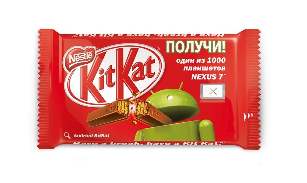 KitKat Nexus 7