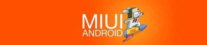 Основные возможности при изменении дизайна MIUI