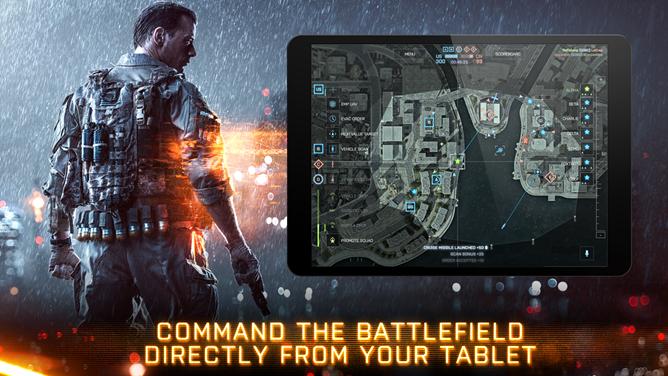 Battlefield 4 Commander - неотъемлемый помощник в командной игре