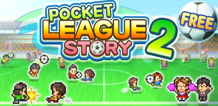 Pocket League Story 2 – еще больше футбола для вашего Android