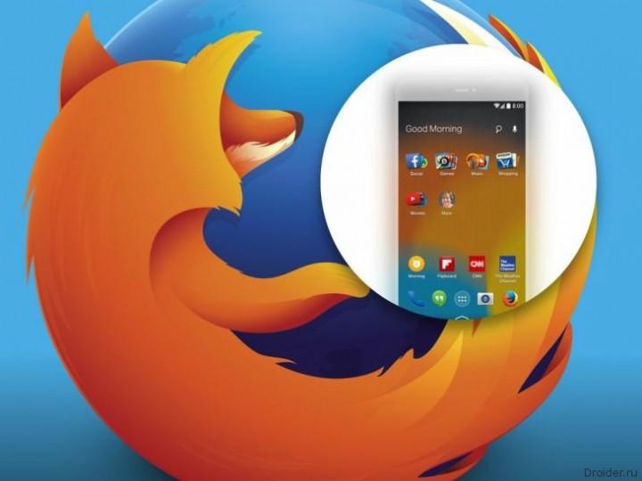 Firefox лаунчер для Android