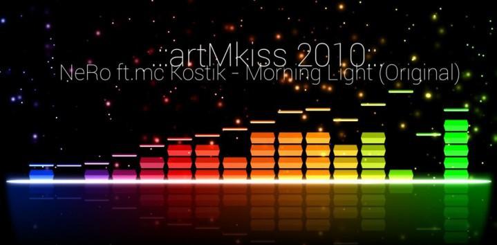audio glow music visualizer audio glow live wallpaper