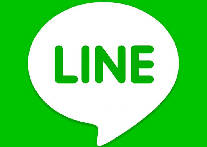 LINE – бесплатные звонки и сообщения