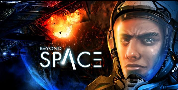 Beyond Space – космический шутер с потрясающей графикой