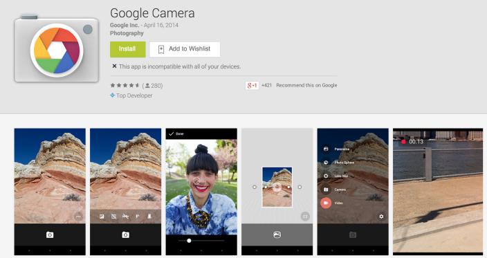 Google Camera – прокачанное приложение камеры со стоковой версии Android