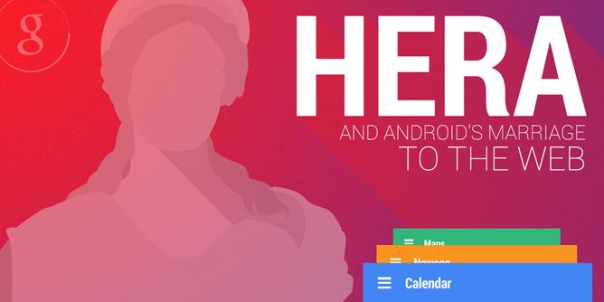 Hera – амбициозное нововведение для Android