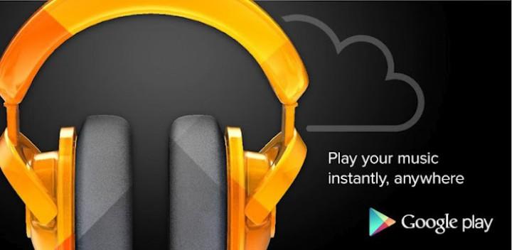 Android от А до Я: Загружаем музыку с Google Play