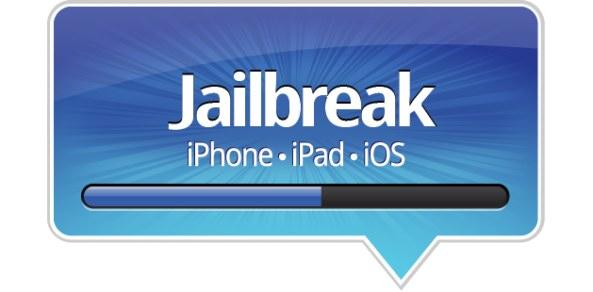Как приложения с jailbreak