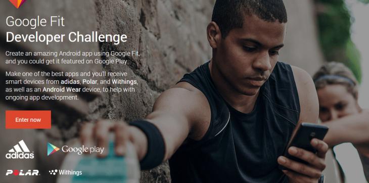 Компания Google объявила конкурс на самое лучшее приложение для Fit