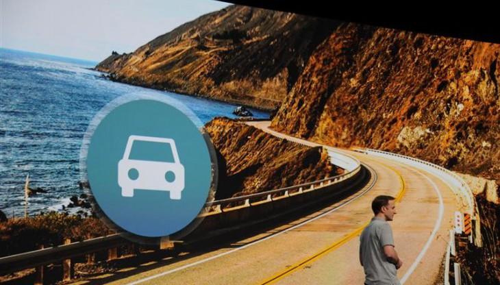 GM собирается представить свой альтернативный вариант Android Auto