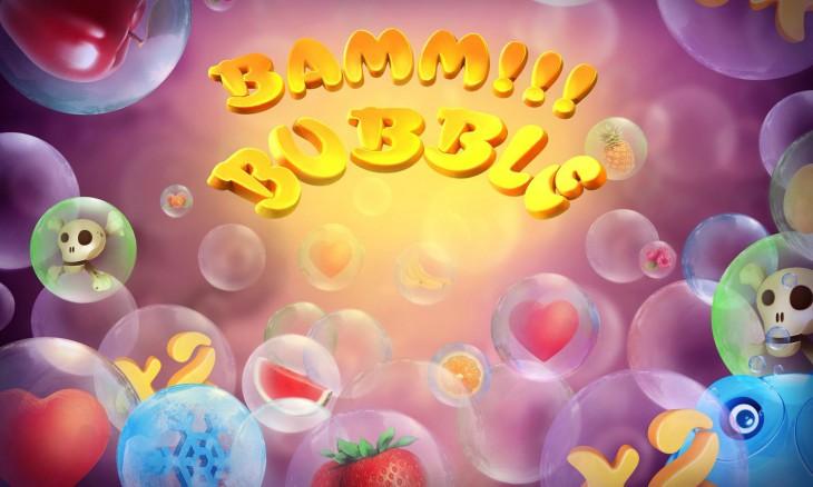 BammBubble – новенькая игра для больших и малюсеньких геймеров!