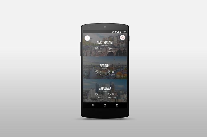 Приложения в Google Play – OpenVPN for Android